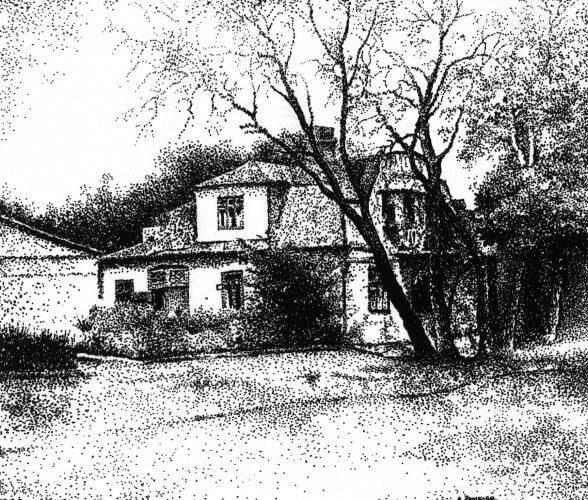 Будинок Шермана