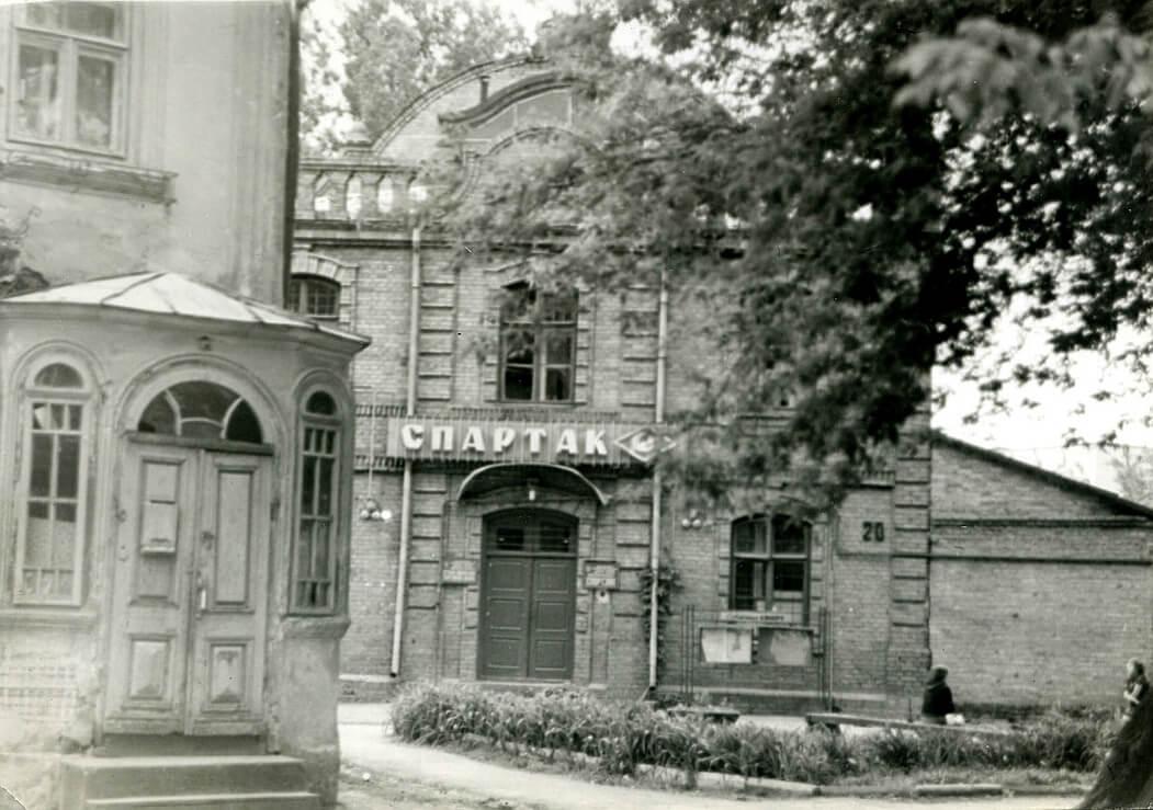Колишня-електростанція-на-Замковій-середина-1980-х-рр